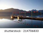 Sun Moon Lake  Morning  ...