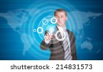 businessman in a suit pointing... | Shutterstock . vector #214831573