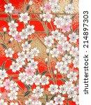 pattern of cherry blossom on... | Shutterstock . vector #214897303