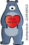 marry me   Shutterstock .eps vector #214918513