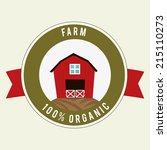 farm design over beige... | Shutterstock .eps vector #215110273