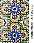 morrocan traditional mosaic... | Shutterstock . vector #215159317
