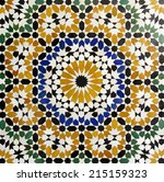 morrocan traditional mosaic... | Shutterstock . vector #215159323