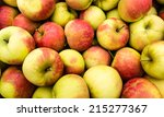 closeup of many just picked... | Shutterstock . vector #215277367