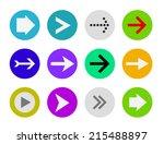 arrow icon button set | Shutterstock .eps vector #215488897