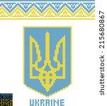 ukraine national emblem and...   Shutterstock .eps vector #215680867