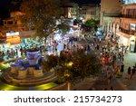 crete heraklion july 24  the... | Shutterstock . vector #215734273
