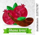 abstract,background,card,color,crystal,faith,feast,fruit,geometric,green,greetings,harvest,hashana,hebrew,holiday
