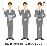 businessman illustration | Shutterstock .eps vector #215776303