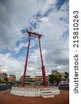 bangkok july 22  giant swing... | Shutterstock . vector #215810263