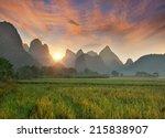 landscape in yangshuo guilin ... | Shutterstock . vector #215838907
