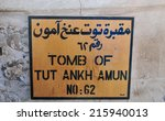 sign indicating the tomb of tut ... | Shutterstock . vector #215940013