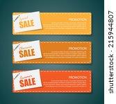 sale banners | Shutterstock .eps vector #215944807
