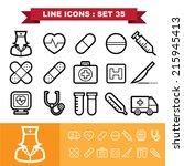 line icons set 35 .illustration ... | Shutterstock .eps vector #215945413