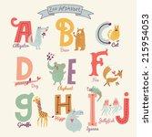 Cute Zoo Alphabet In Vector. A...