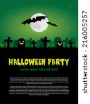 halloween party | Shutterstock .eps vector #216005257