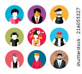 set of stylish avatar of male... | Shutterstock .eps vector #216055327