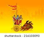 vector illustration of lord...   Shutterstock .eps vector #216103093