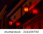 Red Lanterns On The Wall In Re...
