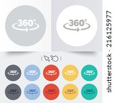 angle 360 degrees sign icon.... | Shutterstock . vector #216125977