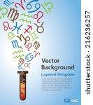 vector background   zodiac... | Shutterstock .eps vector #216236257