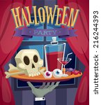 halloween party poster. vector... | Shutterstock .eps vector #216244393