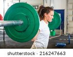 side view of fit young woman... | Shutterstock . vector #216247663