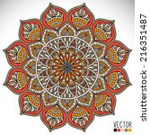mandala. round ornament pattern.... | Shutterstock .eps vector #216351487