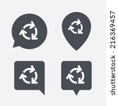 recycling sign icon. reuse or... | Shutterstock .eps vector #216369457