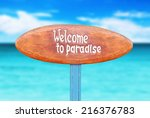 wooden sign on the beach | Shutterstock . vector #216376783