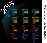 minimalistic multicolor 2015... | Shutterstock . vector #216390553
