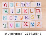 Handmade Embroidered Letters O...