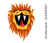 feroz,león,me,boca,el rugir,miedo