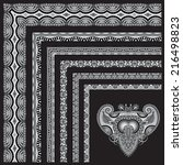 grey set of seamless ornamental ... | Shutterstock . vector #216498823