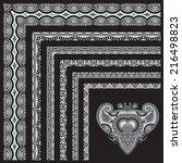 grey set of seamless ornamental ... | Shutterstock . vector #216498823