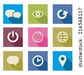 flat icon set   vector | Shutterstock .eps vector #216568117