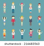 different beautiful teenager... | Shutterstock . vector #216683563