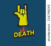 death rock with lettering.... | Shutterstock .eps vector #216748243