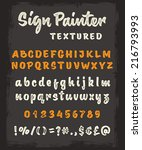 retro vector 'sign painter'... | Shutterstock .eps vector #216793993