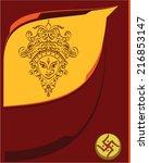 durga the goddess of power | Shutterstock .eps vector #216853147