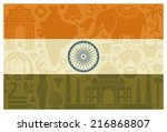 flag with traditional symbols... | Shutterstock .eps vector #216868807