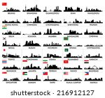 Skyline of Asian Cities - stock vector