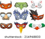 halloween costume mask cartoon... | Shutterstock .eps vector #216968833