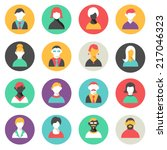people icons | Shutterstock .eps vector #217046323