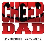 cheer dad is an illustration of ... | Shutterstock .eps vector #217063543