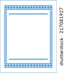 floral frame for cross stitch... | Shutterstock .eps vector #217081927