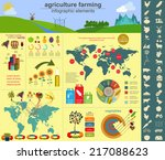 agriculture  farming... | Shutterstock .eps vector #217088623