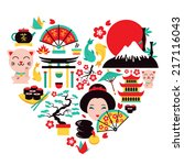 japan symbols set in heart...