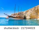 vintage sailing boat anchored... | Shutterstock . vector #217244023