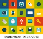 flat icons vector set 13  ...